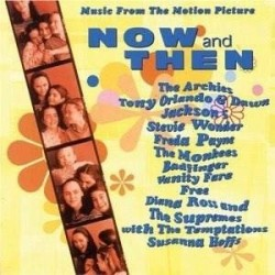 NOW and THEN - B.S.O.  (Cd)