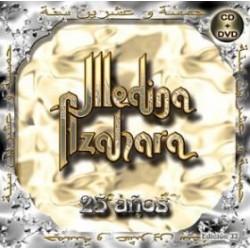 MEDINA AZAHARA - 25 AÑOS...